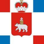 Пермский край герб