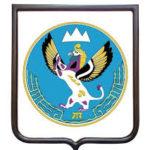 Республика Алтай герб