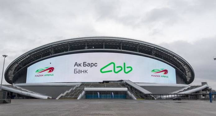 Ак Барс Арена фото