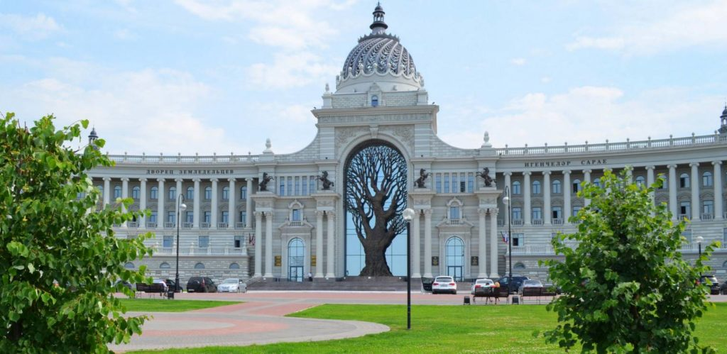 Дворец земледельцев в Казани фото