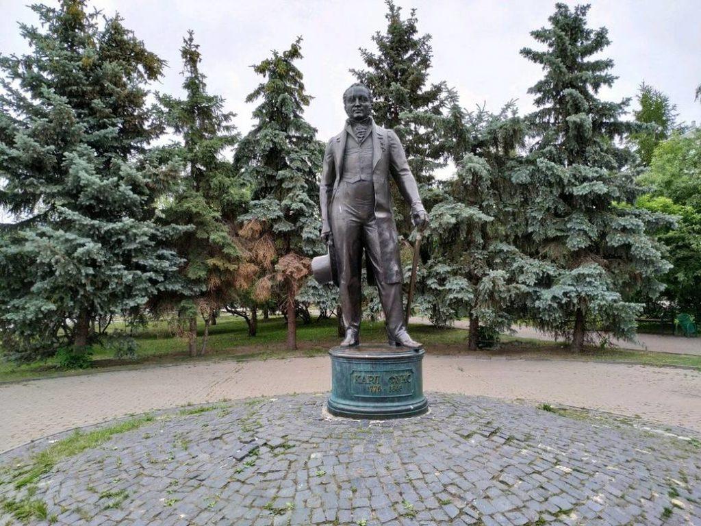 Сад имени ректора Казанского университета Карла Фукса фото