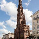 Фотография колокольни Богоявленского собора в Казани