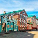 На фото дома квартала Старо-Татарской слободы
