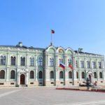 Фотография президентского дворца в Казани
