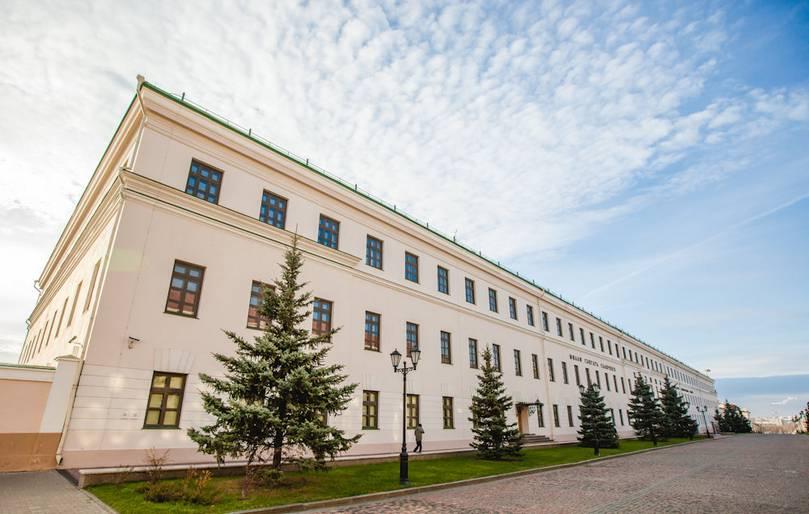 Центр Эрмитаж-Казань на фото