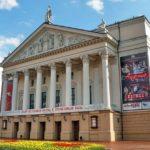 Вид на театр оперы и балета Джалиля Казань