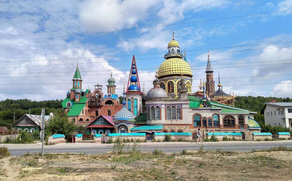Фотография Вселенского Храма Всех Религий